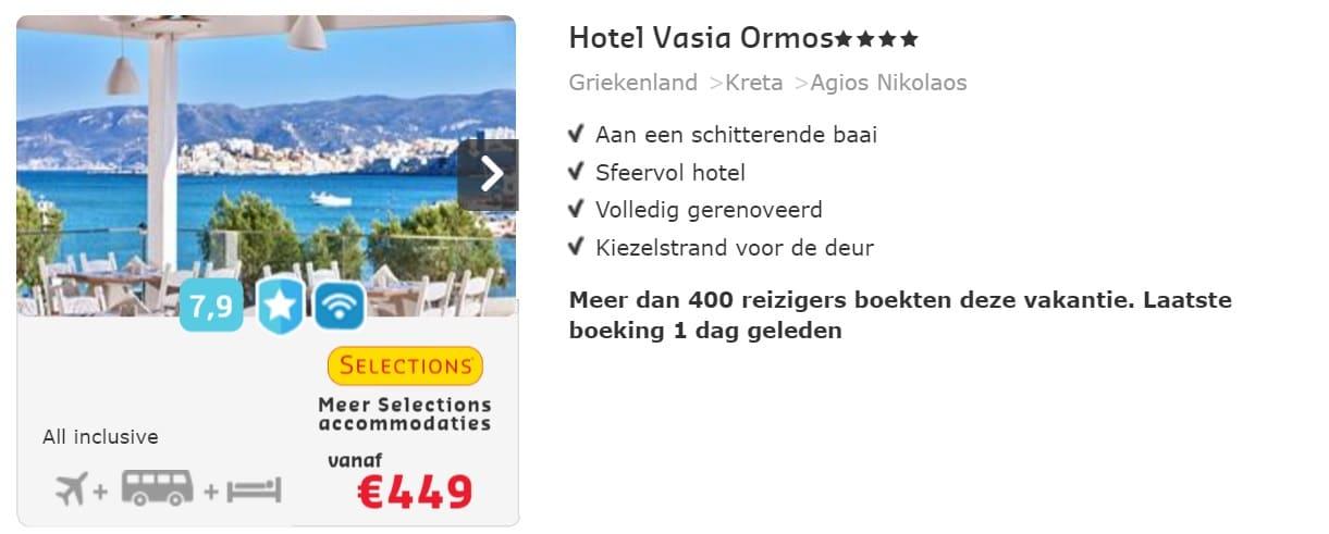 hotel vasia ormos kreta